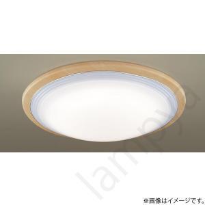 LEDシーリングライト LGBZ1604 パナソニック|lampya