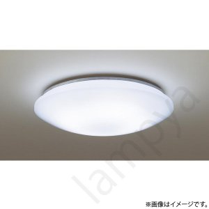 LGBZ2262 LEDシーリングライト パナソニック|lampya