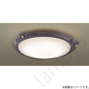 LEDシーリングライト LGBZ2540 パナソニック|lampya