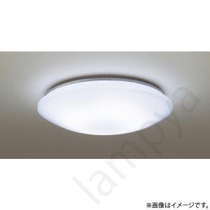 LGBZ2557 LEDシーリングライト パナソニック|lampya