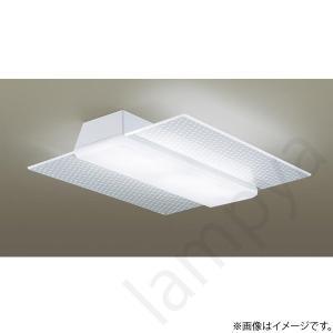 LEDシーリングライト LGBZ3188 パナソニック lampya