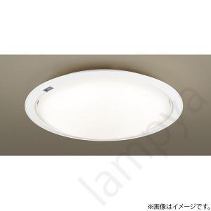 LEDシーリングライト LGBZ3404 パナソニック lampya