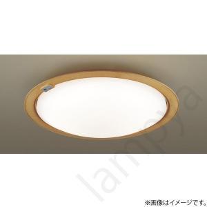 LEDシーリングライト LGBZ3405 パナソニック lampya