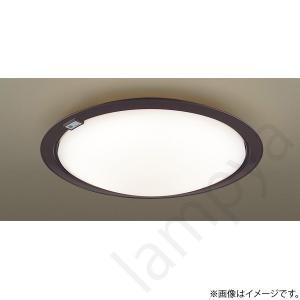 LEDシーリングライト LGBZ3406 パナソニック lampya