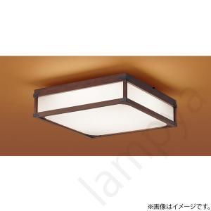 LEDシーリングライト LGBZ3767 パナソニック|lampya