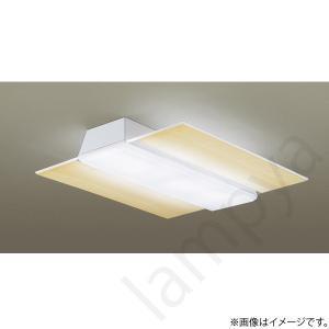 LEDシーリングライト LGBZ4186 パナソニック|lampya