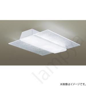 LEDシーリングライト LGBZ4187 パナソニック|lampya