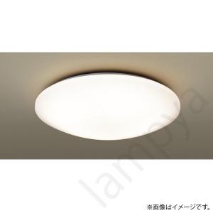 LEDシーリングライト LGBZ5151 18畳用 リモコン付 パナソニック lampya