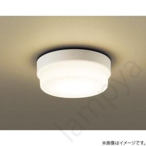 LEDシーリングライト ブラケット ポーチ灯 LGW51784LE1(LGW51784 LE1)パナソニック lampya