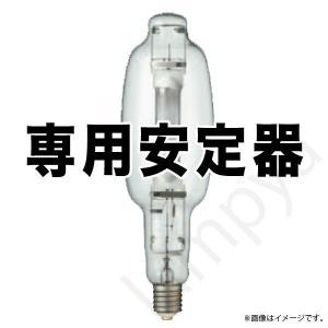 HIDランプ用 安定器 50Hz用 M10BLP2A60(M10BLP2A(B)60)岩崎電気|lampya