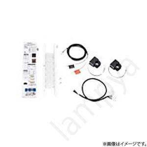 スマートコスモ用エコーネットライト対応計測セット MKN7350S パナソニック|lampya