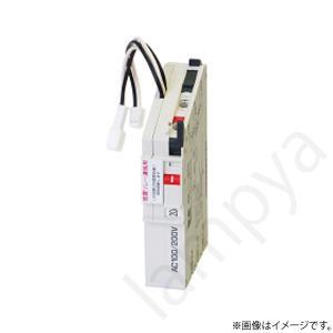 感震リレー連係用ブレーカ NAK2P2E20W2(NAK 2P2E20W2)河村電器|lampya