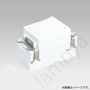 3路スイッチC NDG1113(WW)(NDG1113WW) 東芝ライテック(TOSHIBA) lampya