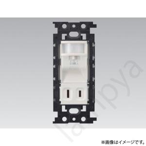LEDナイトライト(人感・明るさセンサ−付)NDG9614 東芝ライテック(TOSHIBA)|lampya