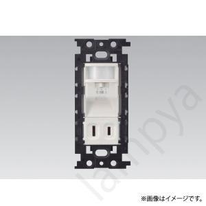 LEDナイトライト(明るさセンサ−付) NDG9615 東芝ライテック(TOSHIBA)|lampya
