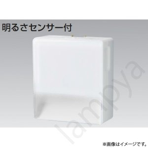 LED保安灯明るさセンサー付ナイトライト NDG9632(WW)NDG9632WW 東芝ライテック(TOSHIBA)|lampya