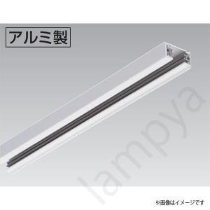 ライティングレール VI形(白色/ホワイト)1m NDR0211 東芝ライテック 配線ダクトレール|lampya