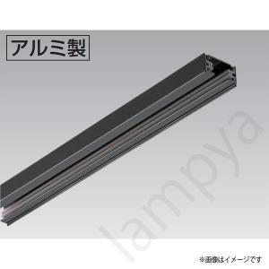 ライティングレール VI形(黒色/ブラック)1m NDR0211(K)(NDR0211K)東芝ライテック 配線ダクトレール|lampya