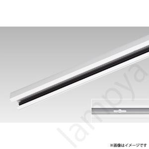 ライティングレール VI形(白色/ホワイト)4m NDR0214 東芝ライテック 配線ダクトレール|lampya