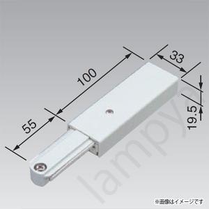 ※DR0231N(W)の後継品(DR0231NW)  ライティングレール端から電源を引き込むときに使...