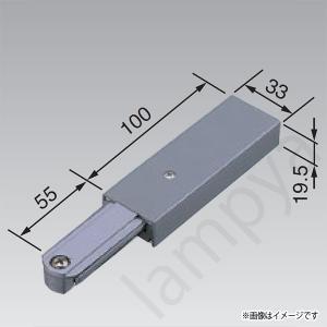 フィードインキャップ VI形(シルバー色)NDR0231(S)(NDR0231S)東芝ライテック(ライティングレール・配線ダクトレール用)|lampya