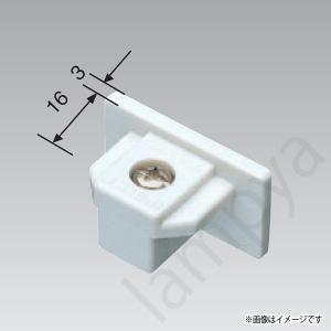 エンドキャップ VI形(白色/ホワイト)NDR0232 東芝ライテック(ライティングレール・配線ダクトレール用)|lampya