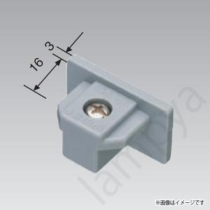 エンドキャップ VI形(シルバー色)NDR0232(S)(NDR0232S)東芝ライテック(ライティングレール・配線ダクトレール用)|lampya