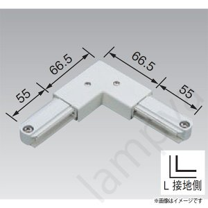 L形ジョインタ VI形(白色/ホワイト)NDR0234 東芝ライテック(ライティングレール・配線ダクトレール用)|lampya