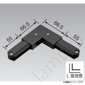 L形ジョインタ VI形(黒色/ブラック)NDR0234(K)(NDR0234K)東芝ライテック(ライティングレール・配線ダクトレール用)|lampya