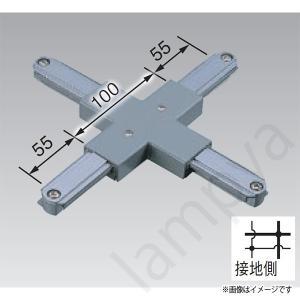 +形ジョインタ VI形(シルバー色)NDR0237(S)(NDR0237S)東芝ライテック(ライティングレール・配線ダクトレール用)|lampya