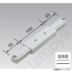 ※DR0238N(W)の後継品(DR0238NW)  ライティングレールの直線接続に使用します。電源...
