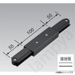 I形ジョインタ VI形(黒色/ブラック)NDR0238(K)(NDR0238K)東芝ライテック(ライティングレール・配線ダクトレール用)|lampya