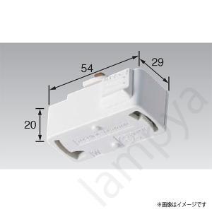 ライティングレール用 引掛シーリングボディ VI形(白色/ホワイト)NDR7010 東芝ライテック 配線ダクトレール|lampya