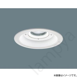 LEDダウンライト セット XNW2061WNLE9(NDW27605W+NNK20015N LE9)XNW2061WN LE9 パナソニック lampya