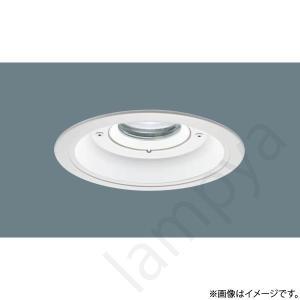 XNW2561WWLE9(NDW27606W+NNK25015N LE9)XNW2561WW LE9 LEDダウンライト セット パナソニック lampya