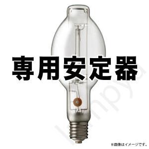 HIDランプ用 安定器 50Hz用 NHL0.7CC2A352(NHL07CC2A352)NHL0.7CC2A(B)352 岩崎電気|lampya