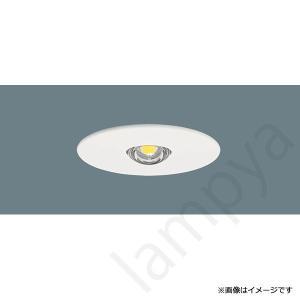 NNFB84605 LED非常灯 非常用照明器具 昼白色 パナソニック lampya
