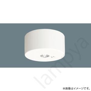 NNFB90005J LED非常灯 昼白色 非常用照明器具 パナソニック|lampya