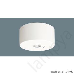 NNFB91005J LED非常灯 昼白色 非常用照明器具 パナソニック|lampya