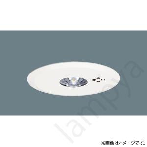 NNFB91605LED非常灯 非常用照明器具(NNFB91630、LB91605、LB91630の相当品)パナソニック|lampya