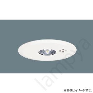NNFB91605J LED非常灯 昼白色 非常用照明器具 パナソニック|lampya