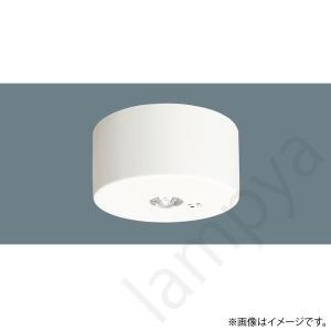 NNFB93005J LED非常灯 昼白色 非常用照明器具 パナソニック|lampya