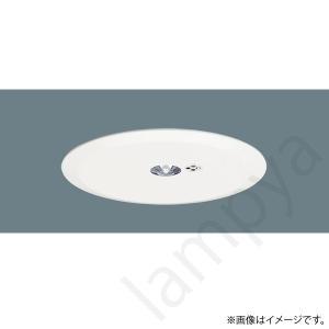 NNFB93635J LED非常灯 昼白色 非常用照明器具 パナソニック|lampya