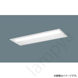 LEDベースライト 器具本体 NNLK22722 パナソニック|lampya