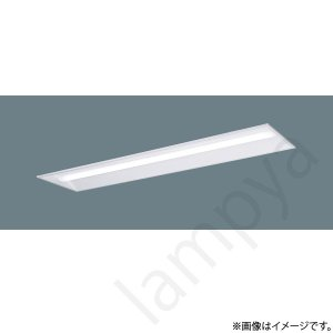 XLX459VENLE9(NNLK42330+NNL4500ENT LE9)XLX459VEN LE9 LEDベースライト セット パナソニック lampya