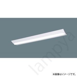 LEDべースライト XLX440DENC LE9(NNLK42523+NNL4400ENC LE9)XLX440DENCLE9 パナソニック lampya