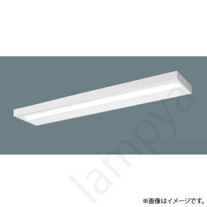 LEDベースライト 器具本体 NNLK42525J パナソニック|lampya