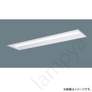 LEDベースライト セット XLX440VEWJ LA9(NNLK42730J+NNL4400EWC LA9) XLX440VEWJLA9 パナソニック|lampya