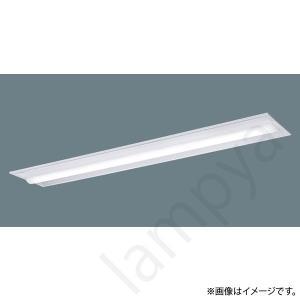 LEDベースライト セット XLX450TELK LR9(NNLK42742+NNL4500ELK LR9) XLX450TELKLR9 パナソニック|lampya