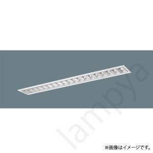 LEDベースライト XLX463FHN LT9(NNLK42762+FSK41235+NNL4600HN LT9)XLX463FHNLT9 パナソニック|lampya